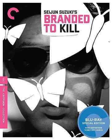 BRANDED TO KILL BY SHISHIDO,JOE (Blu-Ray)